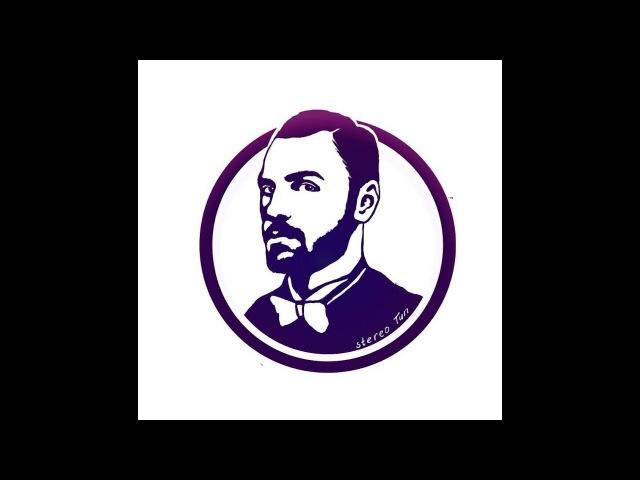 Стереотип (Кельвин) - Чил
