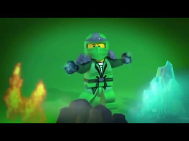 Ninjago клип (Я болею за зенит)5