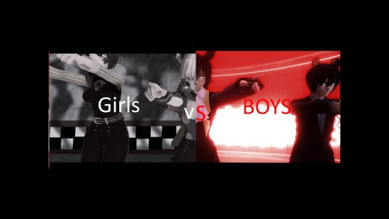 「MMD」FnaF • Girls VS Boys •「 REmake 」