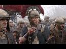 Древний Рим Юлий Цезарь Дар полководца Восстание галлов Жестокая осада Тактика успеха Час возмездия