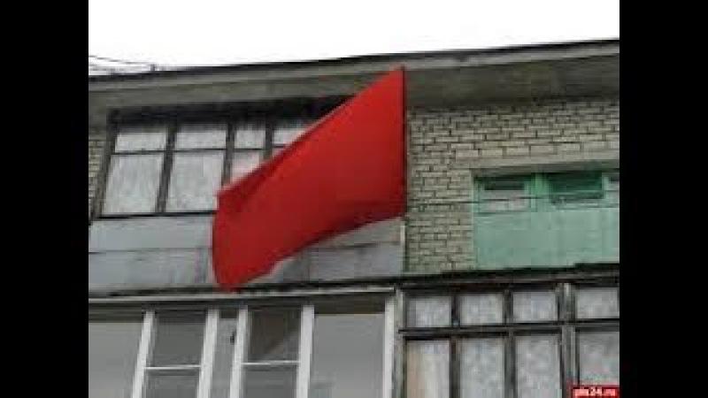 СССР вернулся!!Сша закрыло комерческую фирму РФ
