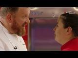 Адская кухня: Ты сделала х**** из сериала Адская кухня смотреть бесплатно видео он...