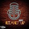 Stand Up KU (18+)