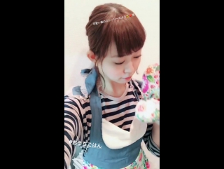 Watanabe Miyuki 171024 instagram