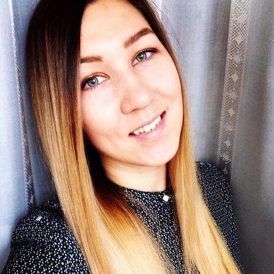 Анастасия Парфёнова