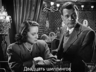 Третий Человек | The Third Man (1949) Eng + Rus Sub (1080p HD)