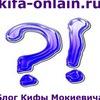 Кифа Мокиевич