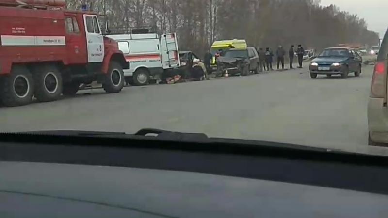 Авария на Полевском тракте
