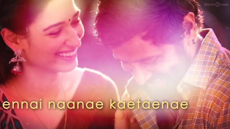 Sketch - Kanave Kanave - The Swaga Song with Lyrics - Chiyaan Vikram, Tamannaah - Thaman S