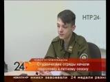 Новости НТР 24.02