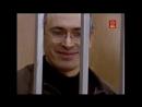 Padrinos en Rusia. Episodio 2: El prisionero.