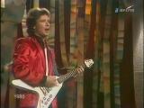 Земляне - Взлётная Полоса; 1985