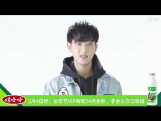 180205 ztao @  哇哈哈ad钙奶 dairy products promo video