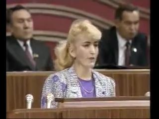 Выступление чеченки Сажи Умалатовой на 4 съезде народных депутатов СССР