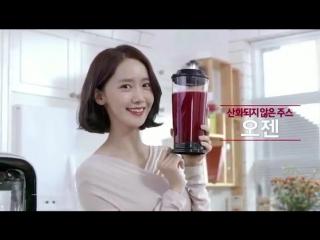 [CF] YoonA - Hanssem Ozen Vacuum Blender