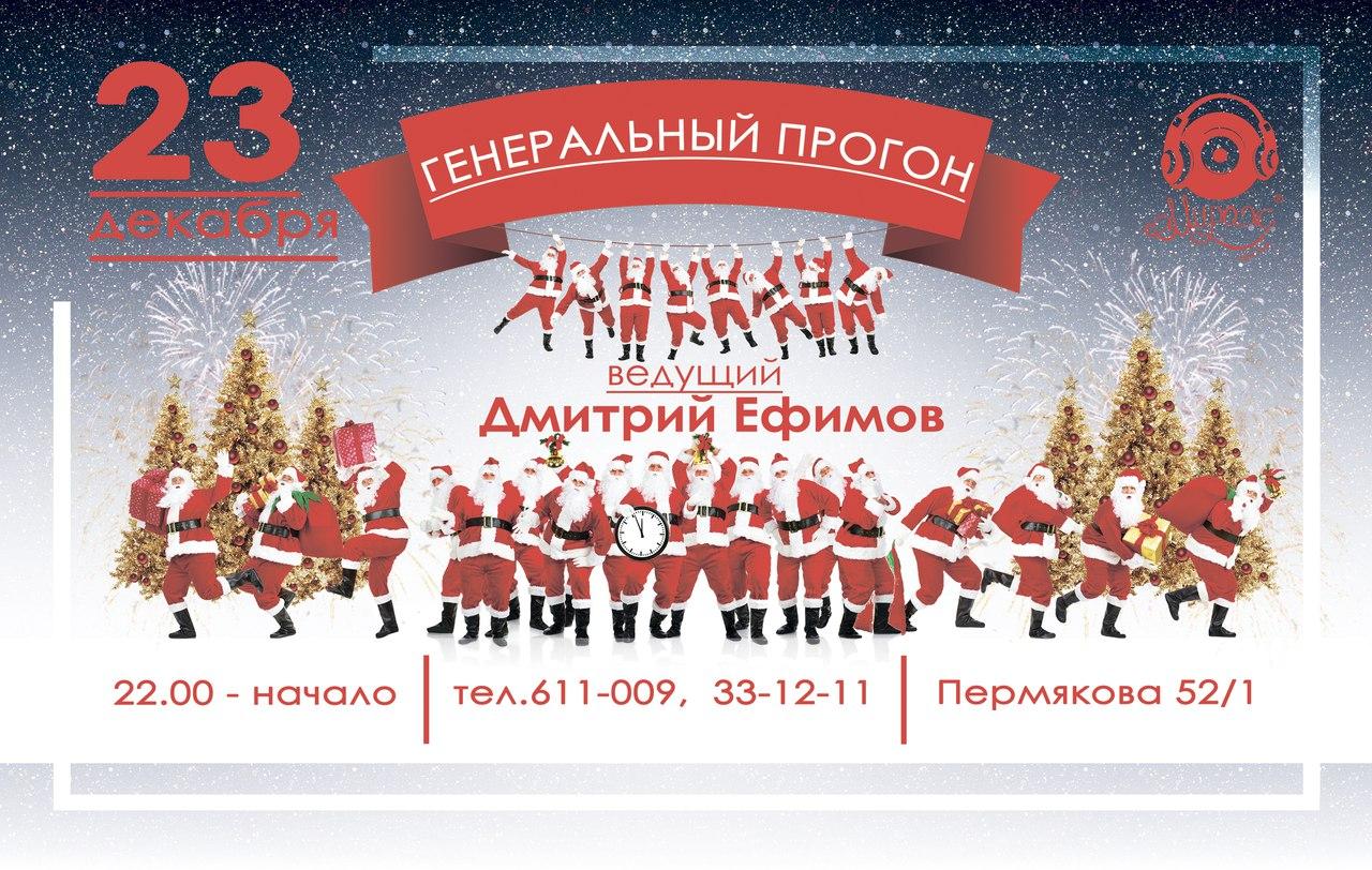"Афиша Тюмень ШОУ ""БАЛЕТ""/16.12"