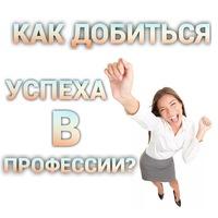 Центр Обучения Ногтевому Сервису Ирины Соколовой Волгоград