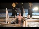 В Москве оборудовано 60 купелей для крещенских купаний Путин Крещение Тверь
