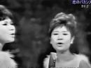 Каникулы любви - Эми и Юми Ито сестры Пинац