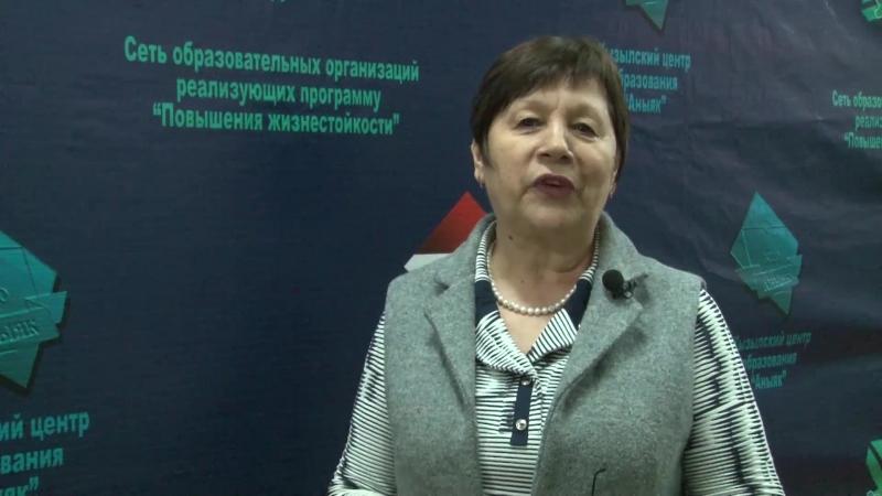 В Кызылском центре образования «Аныяк» прошел лекторий «Профориентация» для родителей учащихся 9 - 11 классов