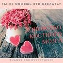 Екатерина Меркулова фото #26