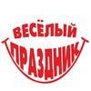 Детские праздники Севастополь Аниматоры