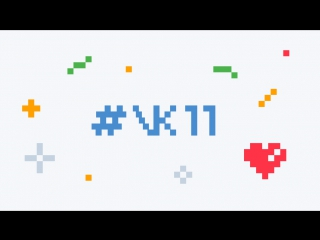 Vk pixel battle