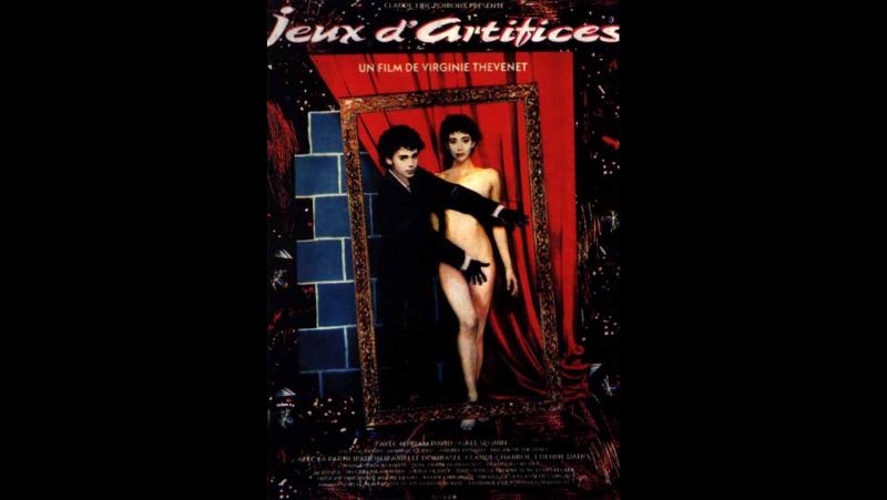 Jeux dartifices (1987) Франция