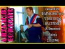 Александр Волокитин с анс ФАРМАЗОН № 2 СТОЯЛ Я РАЗ НА СТРЁМЕ А Левинтон Запись 23 10 1994