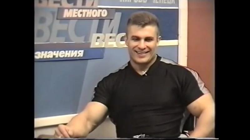 Интервью Александра Вишневского для АКТВ. 2001 год, Кирово-Чепецк.