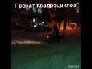 Плющенко отдыхает 17 01 2018
