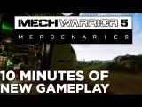 MechWarrior 5: Mercenaries — 10 минут геймплея