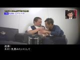 Gaki no Tsukai #1385 (2017.12.17) - Top 10 Moments of 2017 (2017年 ガキの使い おもしろVTR ベスト10)