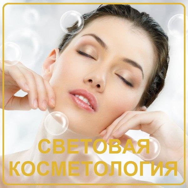 vk.com/reikiterehova?w=page-112625880_51778219