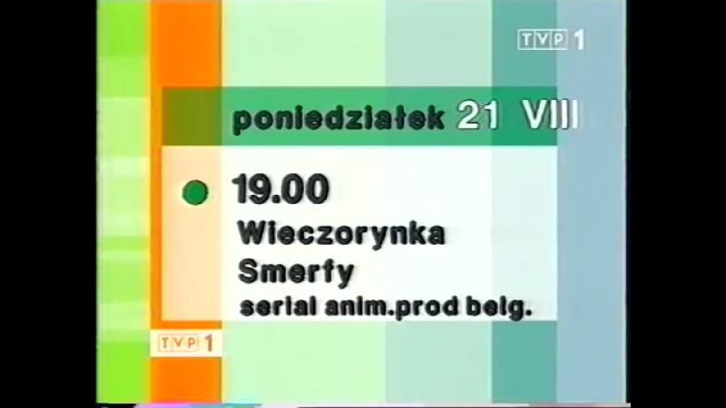 Программа передач и конец эфира (TVP1 [Польша], 21.08.2005) » Freewka.com - Смотреть онлайн в хорощем качестве