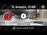 «Металлург Нк» Новокузнецк - «Торпедо У-К» Усть-Каеногорск