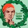 Подслушано в Гимназии №107 | Донецк