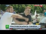 Пьяный мужчина напал на корреспондента НТВ в прямом эфире