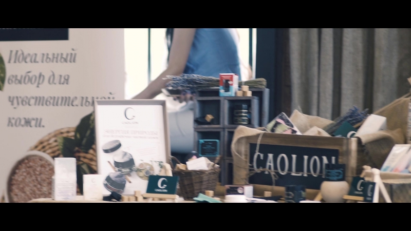 Презентация косметики корейской марки CAOLION
