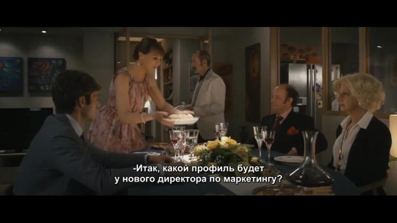 Босс в гостиной Un boss in salotto (2014)