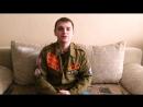Благодарность Константина Пьянкова (Бийск)