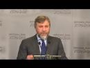 Вадим Новинский Закон о деокупации необходимо привести в соответствие с Минскими соглашениями и рекомендациями ПАСЕ