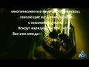 Рен Тв Передача ШТУРМ СОЗНАНИЯ Регрессивный гипноз отрывок