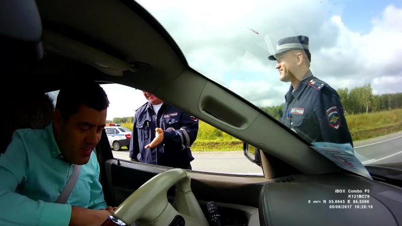 Полицай ГИБДД РФ обомлел от аргументов, всё по Закону =)