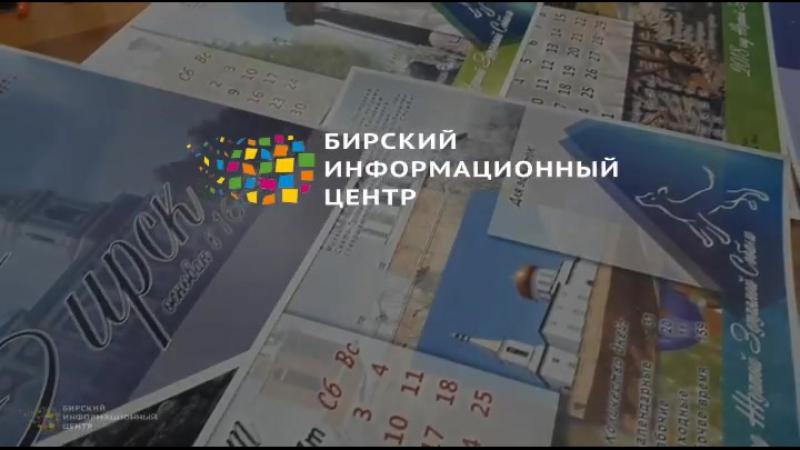 Ролик_БИЦ_