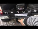 Ford Ranger RESTYLING