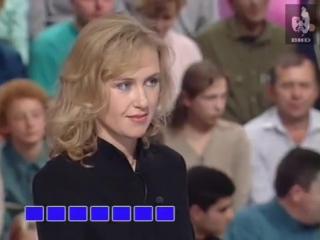 Ирина Розанова, Лия Ахеджакова, Вячеслав Невинный - Поле чудес (1995)