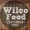 Доставка еды Wilco Food ( Чебоксары )