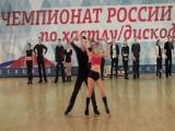 10.12.2017 Чемпионат России Final J&J Main Fast Jam