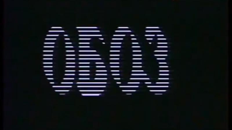 МузОбоз (1-й канал Останкино, 25.01.1994 г.)